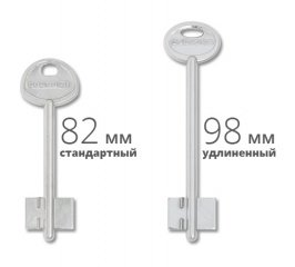 Elongated keys for lever locks of 10 Series
